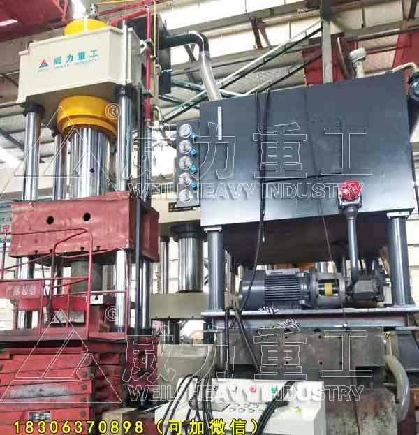 630吨快速热锻油压机(热镦